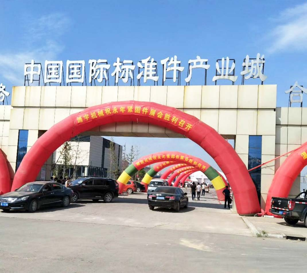 AiEn Machinery attended Yongnian Fastener Expo 2017
