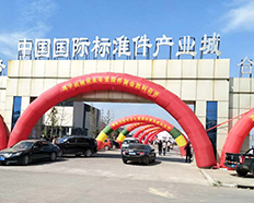 Airon Machinery attend Yongnian Fastener Expo 2017
