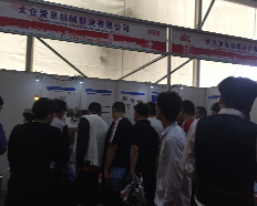 Airon attend the 12th Yongnian Fastener & Equipment Exhibition