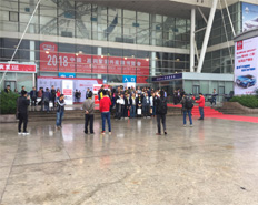 Aien Machinery & Airon Technology attend Jiaxing Fastener Industry Expo