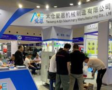 Aien Machinery & Airon Technology attend International Fastener Show China 2019